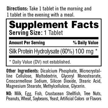 Natrol Cognium ingredients